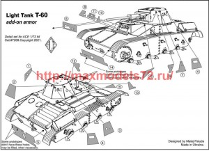 ACEPE7268   Т-60 add on armor (for ACE kits) (attach4 50628)
