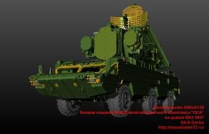 """AMinA128   Боевая машина 9А33Б зенитно-ракетного комплекса """"ОСА"""" на шасси БАЗ 5937   SA-8 Gecko (attach1 49084)"""