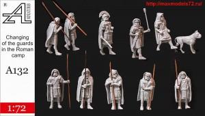 AMinA132   Смена караулов в римском лагере   Changing of the guards in the Roman camp (thumb49082)