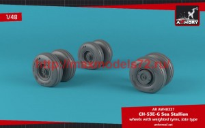 AR AW48337   1/48 CH-53 Sea Stallion wheels w/ weighted tires, late (thumb50741)