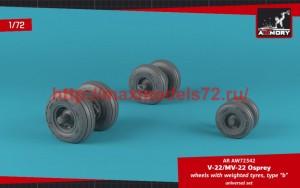 """AR AW72342   1/72 OV-22 Osprey wheels w/ weighted tires type """"b"""" (thumb50761)"""