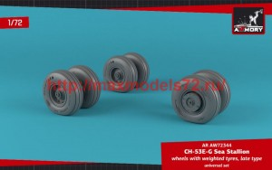 AR AW72344   1/72 CH-53 Sea Stallion wheels w/ weighted tires, late (thumb50771)