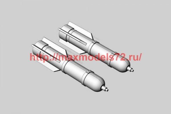 BRL48148   M26 flare (2pcs) (thumb50019)