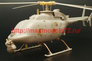 BRS48015   MQ-8C Fire-X (attach1 49420)