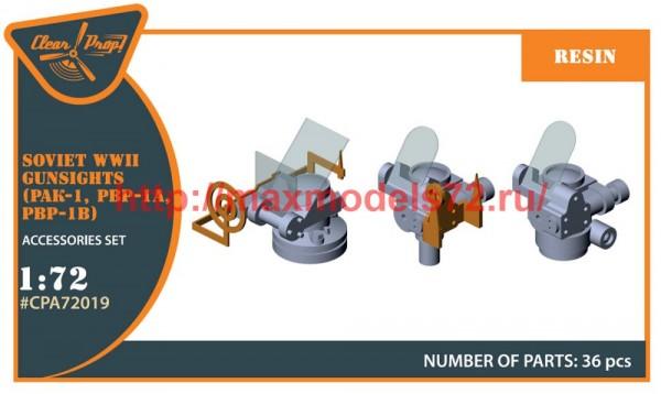 CPA72019   Soviet WWII gun sights (PAK-1, PBP-1A, PBP-1B) (thumb50423)