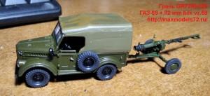 GR72Rk026   ГАЗ-69 + 82 mm bzk vz.59 (attach1 49585)