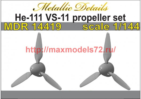 MDR14419   He 111. VS-11 propeller set (thumb51351)