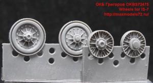 OKBS72475 Wheels for IS-7 (thumb49037)