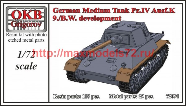 OKBV72091   German Medium Tank Pz.IV Ausf.K, 9./B.W. development (thumb50491)