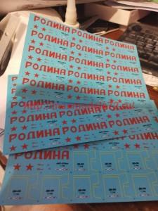 "OnegoM144-03   АНТ-37  ANT-37 bis ""Rodina"" soviet record plane 1/144 (attach1 49455)"