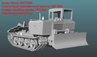 SM72009   Гусеничный трелевочный трактор ТДТ-55А   crawler skidding tractor TDT-55A (attach1 49563)