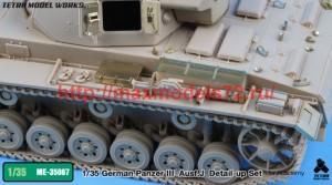 TetraME-35067   1/35 German Panzer III Ausf.J Detail-up Set (for Academy) (attach4 50663)