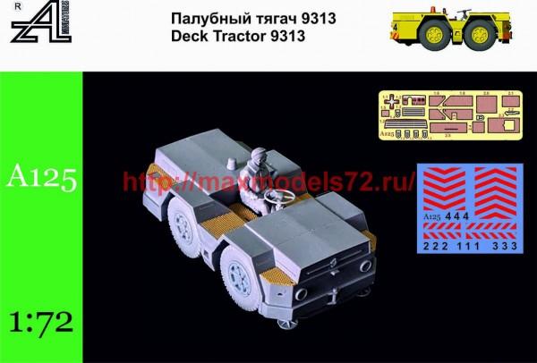 AMinA125   Палубный тягач 9313   Deck Tractor 9313 (thumb51612)