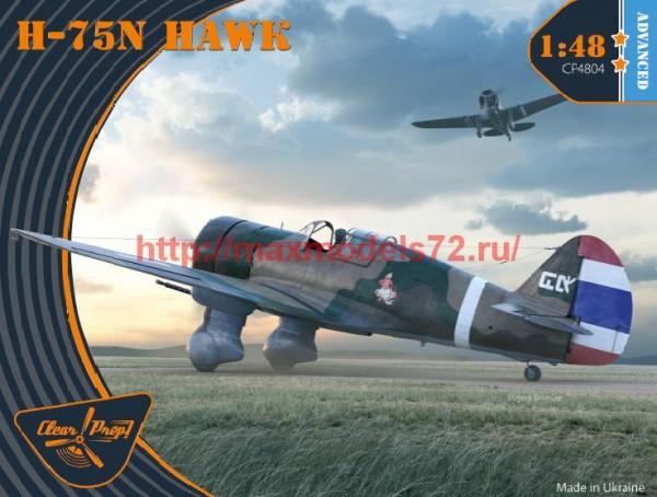 CP4804   H-75N Hawk (thumb56389)