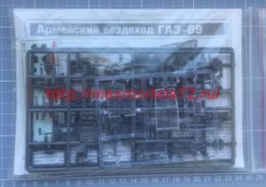 GR72Rk024   ГАЗ-69 Милиция (attach2 49764)