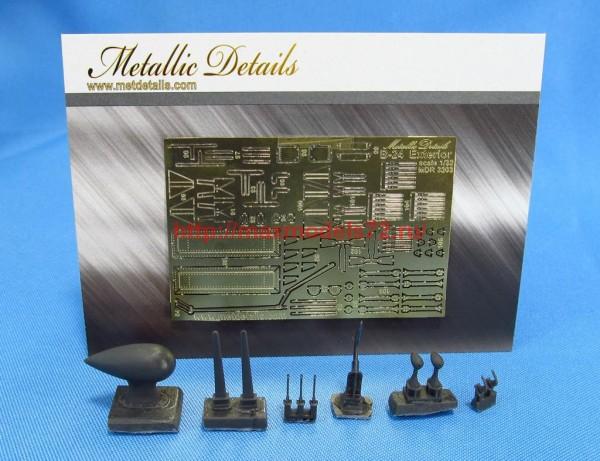 MDR3203   B-24. Exterior (HobbyBoss) (thumb56295)