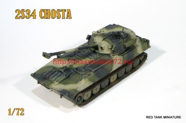RTM72043   2S34 Chosta (thumb56550)