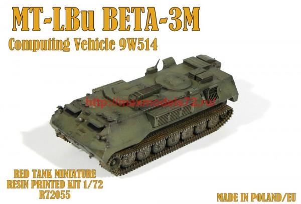 RTM72055   MT-LBu BETA-3M (thumb56658)