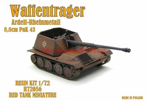 RTM72056   Waffentrager 8,8cm Ardelt-Rheinmetall (thumb56669)