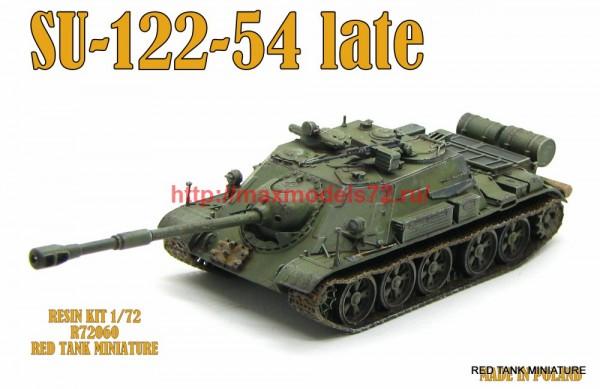 RTM72060   SU-122-54 Late (thumb56690)