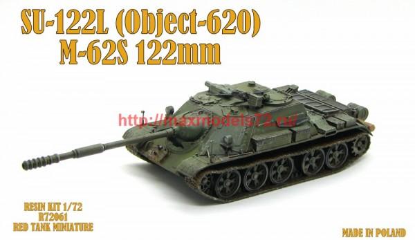 RTM72061   SU-122L (Object-620) (thumb56701)