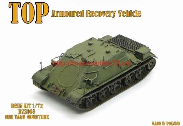 RTM72063   TOP Armored Recovery Vehicle (thumb56721)