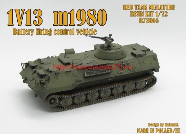 RTM72065   1V13 m1980 (thumb56745)