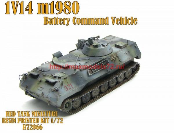 RTM72066   1V14 m1980 (thumb56756)