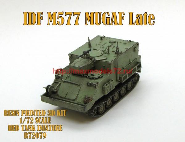 RTM72079   IDF M577 MUGAF Late (thumb56936)