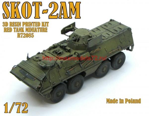RTM72085   SKOT-2AM (thumb57013)