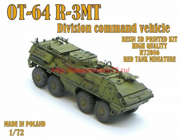 RTM72086   OT-64 R3MT (thumb57024)