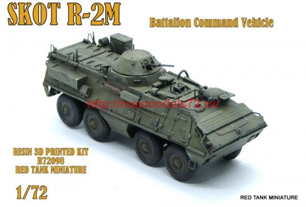 RTM72098   SKOT R-2M (thumb57083)