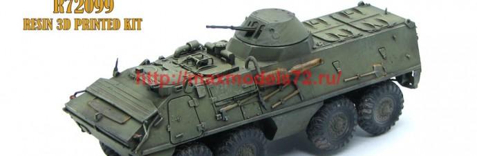 RTM72099   OT-64 2A (thumb57094)
