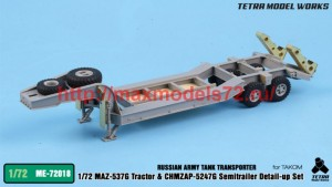 TetraME-72018   1/72 Russian Army MAZ-537G Tractor w/CHMZAP-5247G Semitrailer Detail-up Set (for Takom) (attach3 50674)