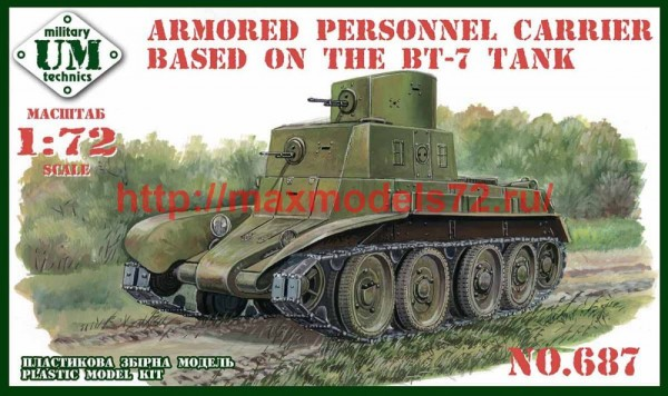 UMT687   Armored personnel carrier based on the BT-7 tank (thumb49761)