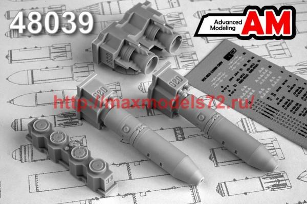 АМС 48039   ОФАБ-500У, осколочно-фугасная авиабомба калибра 500 кг (thumb50027)