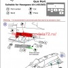 A-squared72015   Su-33 gun port (photoetched detailing set) for Hasegawa kit (attach1 49803)