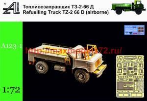 AMinA123-1   Топливозаправщик ТЗ-2-66 Д   Refuelling Truck TZ-2-66 D (airborne) (thumb50161)