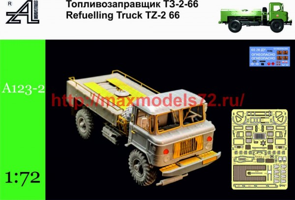 AMinA123-2   Топливозаправщик ТЗ-2-66   Refuelling Truck TZ-2-66 (thumb50163)