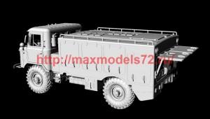 AMinA124   Заправщик специальными жидкостями ЗСЖ-66   Special Liquids Supply Truck ZSZh-66 (attach1 50165)