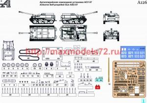 AMinA126   Артиллерийская самоходная установка АСУ-57   Airborne Self-propelled Gun ASU-57 (attach3 51109)