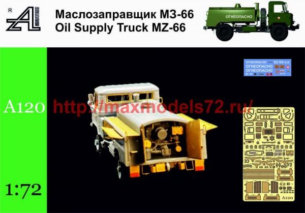 AMinA120   Маслозаправщик МЗ-66   Oil Supply Truck MZ-66 (thumb50155)