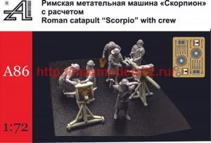 "AMinA86   Римская метательная машина ""Скорпион"" с расчетом   Roman catapult ""Scorpio"" with crew (thumb50151)"