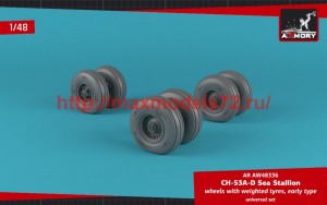 AR AW48336   1/48 CH-53 Sea Stallion wheels w/ weighted tires, early (attach2 50736)