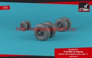 """AR AW72341   1/72 OV-22 Osprey wheels w/ weighted tires type """"a"""" (attach2 50756)"""