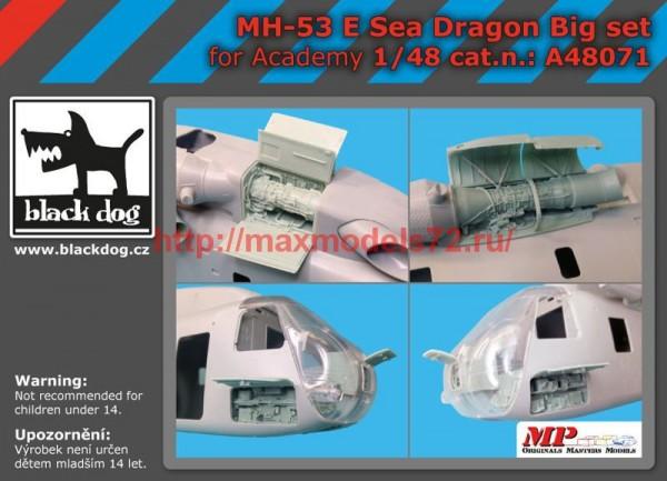 BDA48071   148 MH-53 E Dragon big set (thumb55100)