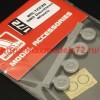 BRL72239   SBD Dauntless Wheels (attach1 50011)