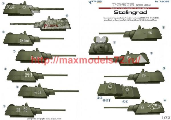 CD72099   Т-34/76 mod 1942. Battles for Stalingrad. Part 1. (thumb51259)