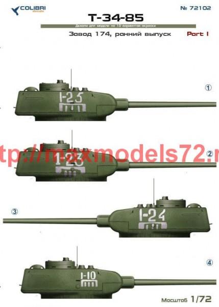 CD72102   T-34-85 factory 174. Part I (thumb51271)