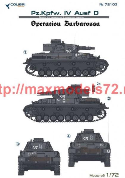 CD72103    Pz.Kpfw. IV Ausf.D   Operation Barbarossa (thumb51275)